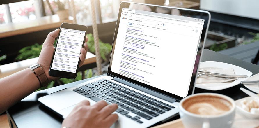 A linkek szerepe a Google találati rangsorban